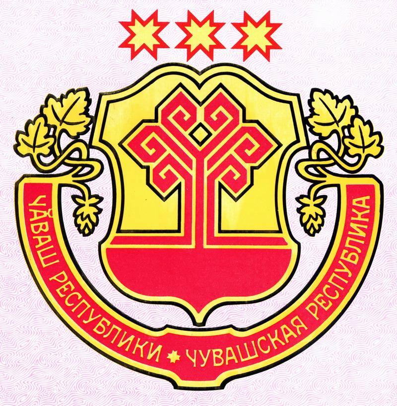 Государственный герб Чувашии